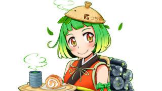 お茶 キャラクターイラスト