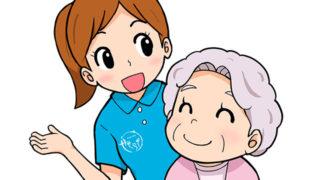 福祉カットイラスト おばあさんと女性