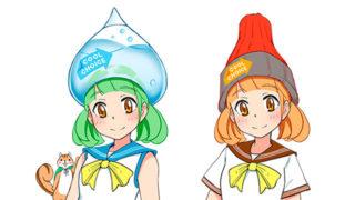 双子女の子 キャラクターイラスト