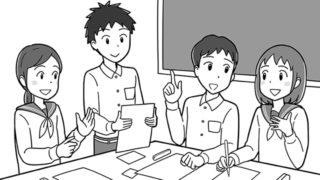 中学生カットイラスト