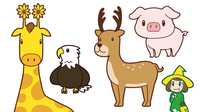 ひまわりリゾート シンプルな動物イラスト