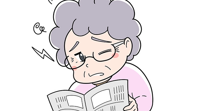 おばあさん カットイラスト