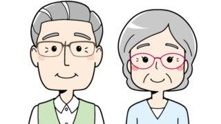 おじいさん おばあさん 老人 カットイラスト