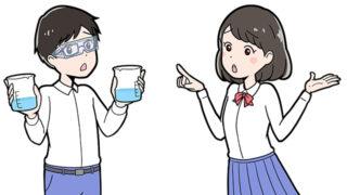 令和3(2021)年度用 中学校教科書 理科 「未来へひろがるサイエンス」の生徒・先生などの人物及びシーンのイラスト